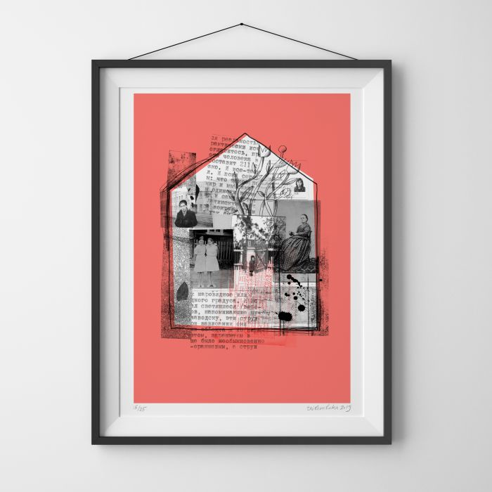 Home Is Memory, Limited Edition Risograph Print